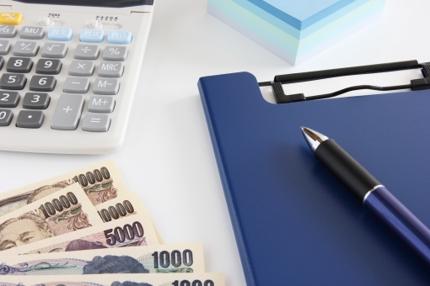 事業資金・融資の調達サポート