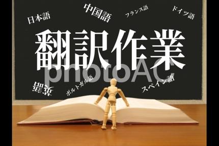 中国語→日本語翻訳 自然な日本語に訳します