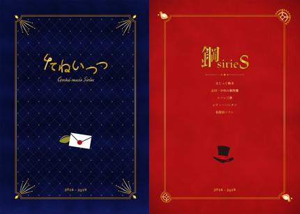 書籍装丁・ブックデザインの制作