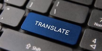 ネイティブによる日英・英日翻訳・通訳(ハーバードビジネススクール在学中)