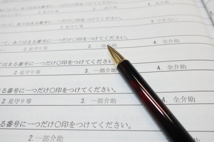 「お金」に関する記事の作成(1文字あたり2.0円~)