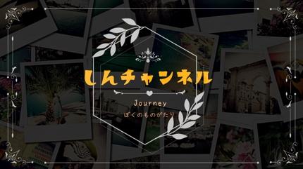 Youtube動画作成・日英の翻訳等