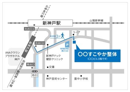 地図専門イラストレーター■アクセスマップ、案内図を丁寧に作成します。