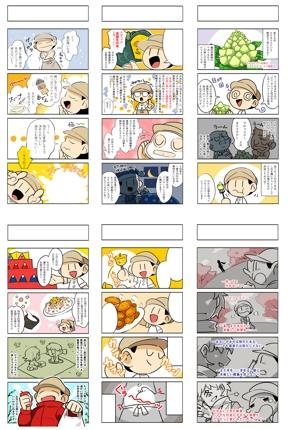 デフォルメキャラクターの4コマ漫画作成