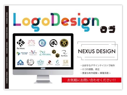 作りたい!をカタチに。企業・店舗・ブランド!さまざまなロゴを制作します!