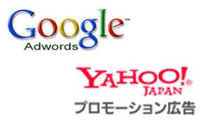【Google Yahoo! リスティング広告運用代行】格安高品質10%Fee
