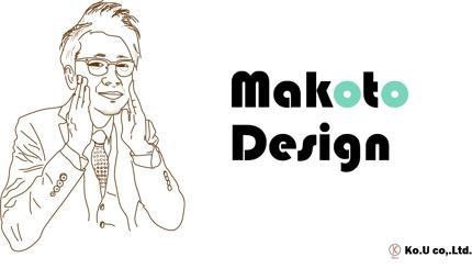「ロゴデザイン」を作成します 誰にでも分かりやすいシンプルなデザインの表現手法