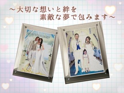 Portrait Wedding(ポートレートウェディング)