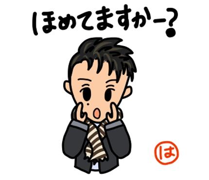 似顔絵LINEスタンプ制作 8こ