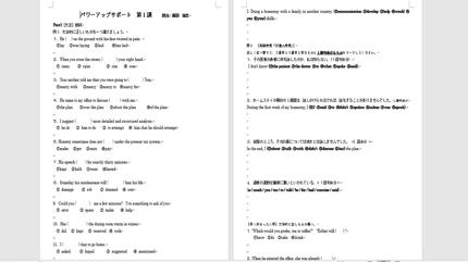 英検向け模擬試験の作題、医学部受験生向けの英語問題集作成