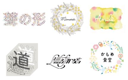 女性向けロゴ作成できます!北欧系、ナチュラル系、POP系、カジュアルシンプル系