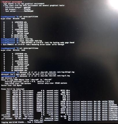 ハードディスクデータ復旧