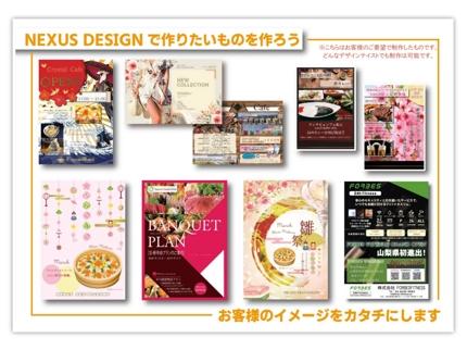 チラシ/ポスター/印刷物をデザインします!