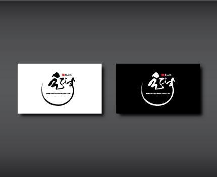 シンプルなロゴ制作