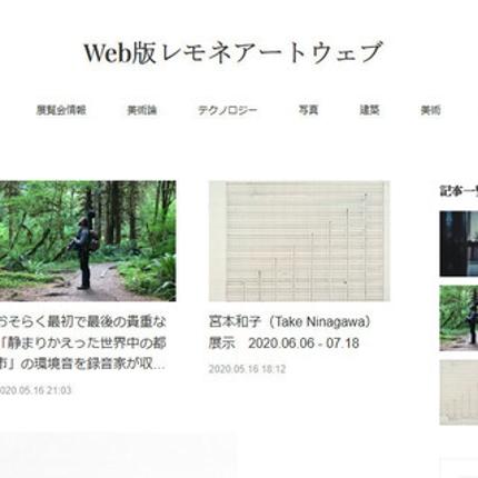 Web制作、ホームページ制作