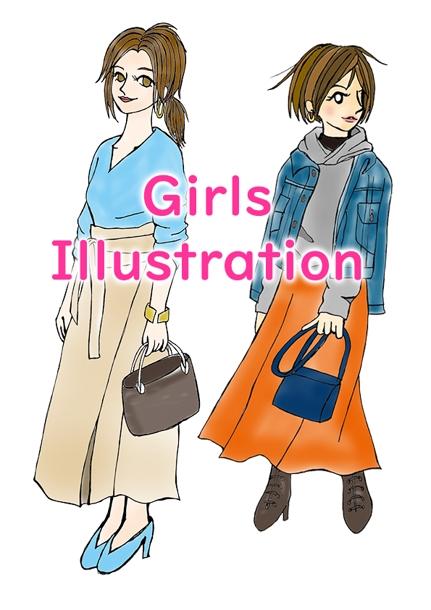 おしゃれな大人女子イラストやファッションイラストなど女の子イラスト描きます イラスト制作 ランサーズ