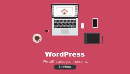 WordPress不具合(ログインできない、真っ白になった、エラー表示)解決