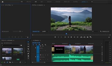 Youtube動画編集(Adobe Premire Pro)