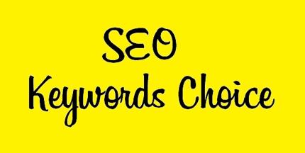 ホームページ・ブログのSEO対策キーワード選定