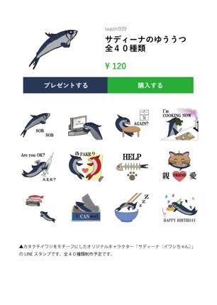 ファンシーキャラクターデザイン・スタンプやアイコンのデザイン・イラスト制作