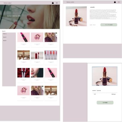 【ユーザーに選ばれるサイトデザインにしませんか?】丁寧、安心の対応!