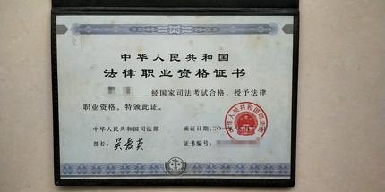 中国法律職業資格保有者による法律文書翻訳(日⇔中)を提供します