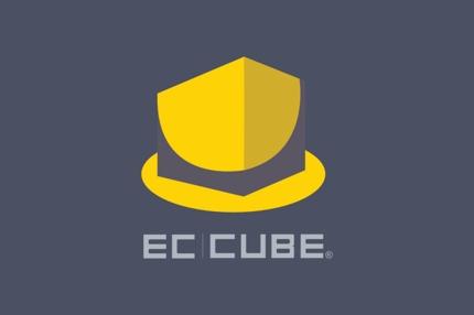 EC-Cubeを使ったECサイトのリニューアル