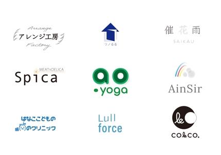 企業や商品イメージのロゴ作成します