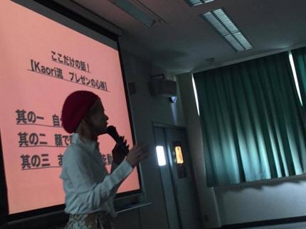 ハートを鷲掴む英語パブリックスピーキング(プレゼン・スピーチ・ジョーク)5回講座