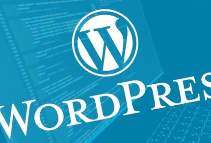 【納期3日】既存ホームページにWordPress組み込み