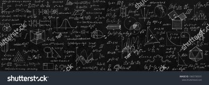 数学や物理学に関する相談に乗ります