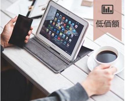 日本語⇔中国語翻訳、データ入力、ECサイトリサーチなど