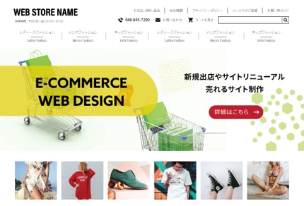 【yahooショッピング】PC・スマホトップページデザイン・コーディング