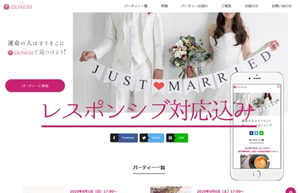 【1ページ1万5千円】名刺代わりにホームページを作りたい方へ