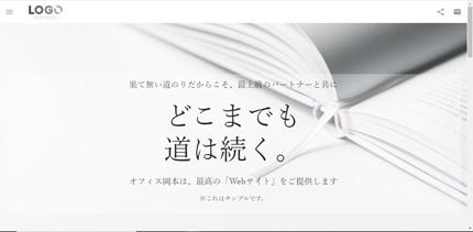 【JAMstack】Webサイト制作【サーバー費無料】