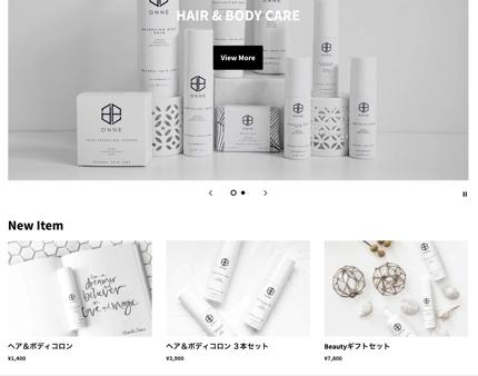 Shopifyでネットショップを制作します