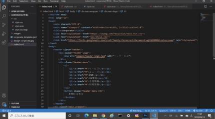 HTML/CSS/jQueryコーディング代行(1P)