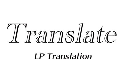 日本語LPを中国語へ翻訳