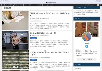 Wordpress テンプレート制作