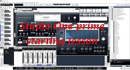 """無料DAWソフト""""Studio One5 prime""""の使い方をサポートします"""