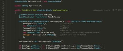 FIXプロトコル(FIX API)を用いたC#によるトレードシステム開発支援