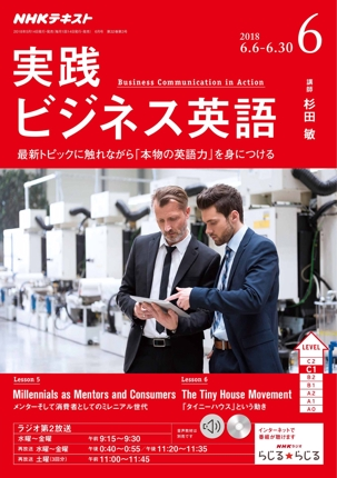 英語簡易翻訳~ビジネス英語翻訳まで承ります。
