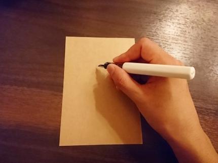 筆跡診断で性格を診断します。今後の仕事に生かしてください。