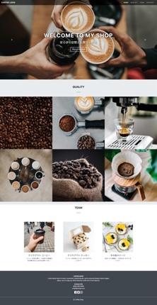 カフェやレストランなどの飲食店のホームページを作成いたします。