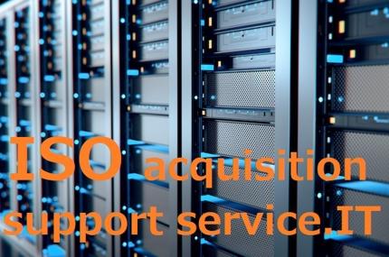 IT企業・組織向けのISO取得支援サービス