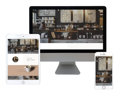 ShopifyPartnerがECサイト作成します