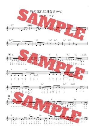 メロディー譜面、コード譜面専門⭐︎!!譜面を作成いたします!