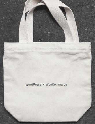 ECサイト維持費用が格安!「 WordPress x WooCommerce 」