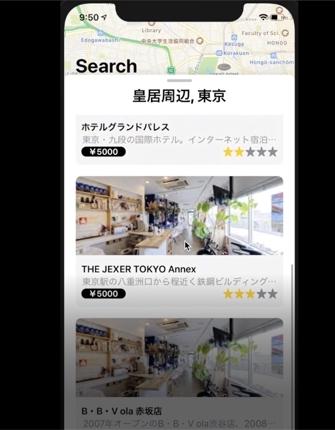 予約決済施設検索アプリ