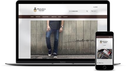 ShopifyPartnersがECサイト制作のお手伝いを致します